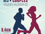 web_courses_des_couples_2016